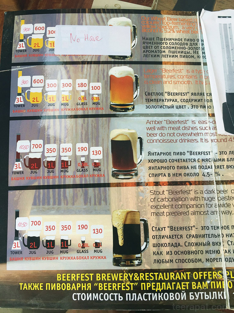 BeerFest_02