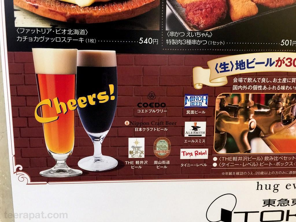 BeerBeefFest_63