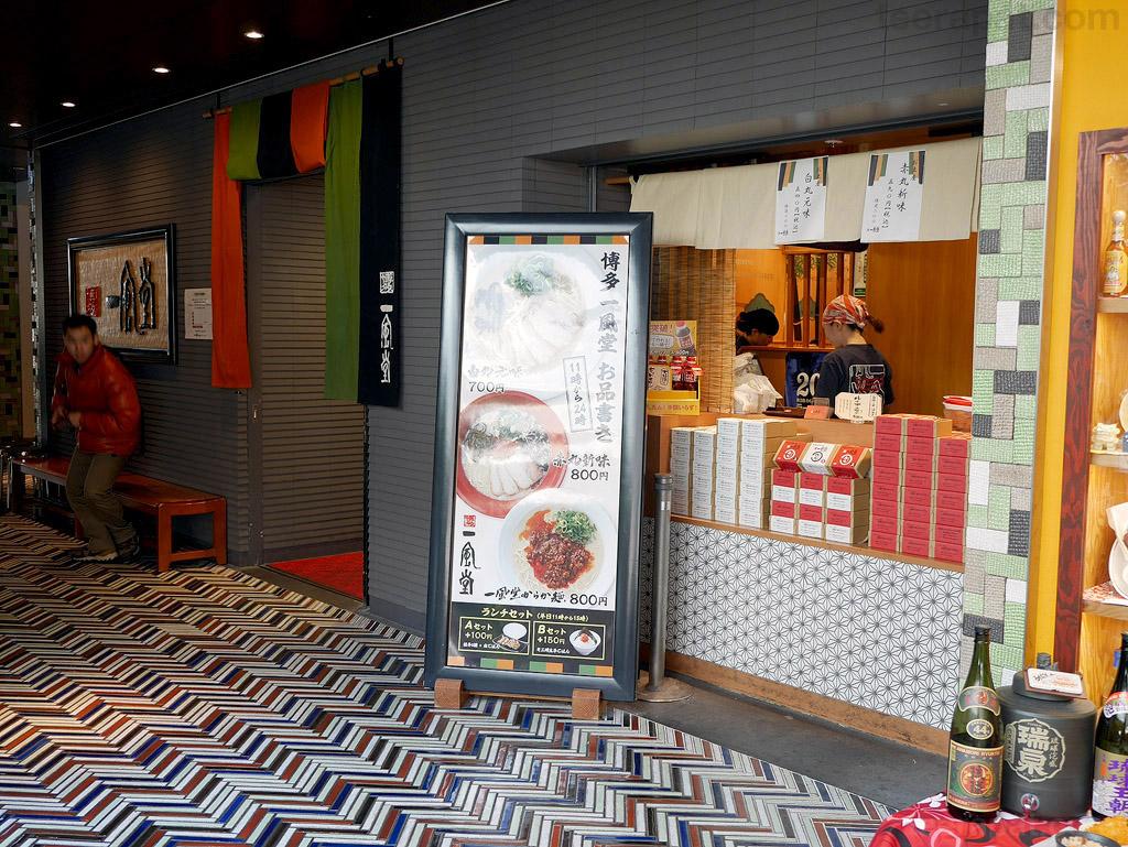 Kyushu2014_0001