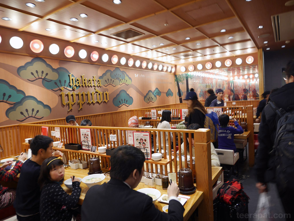 Kyushu2014_0003