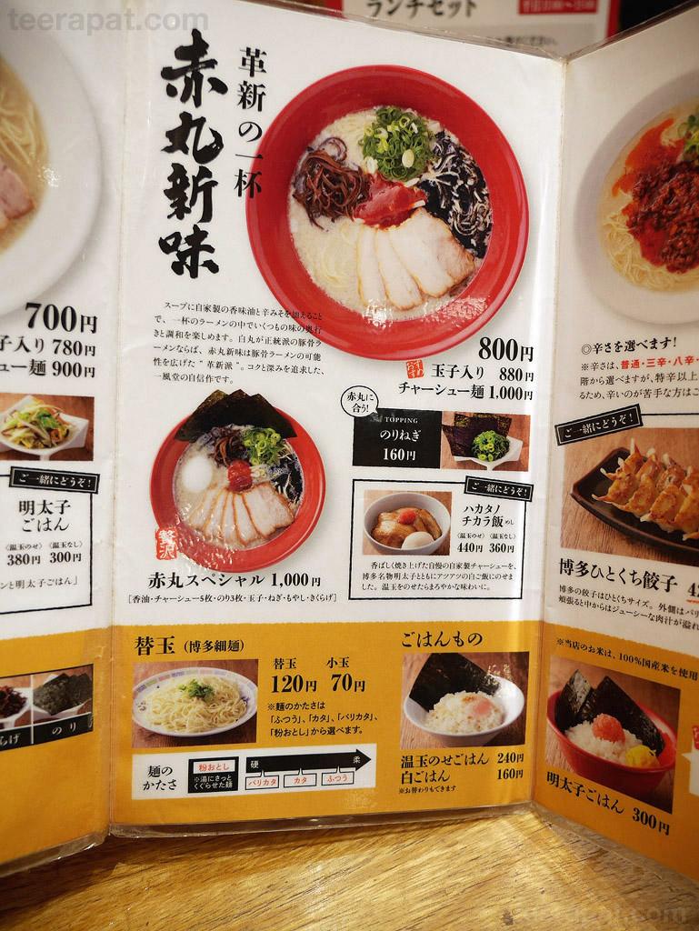Kyushu2014_0007
