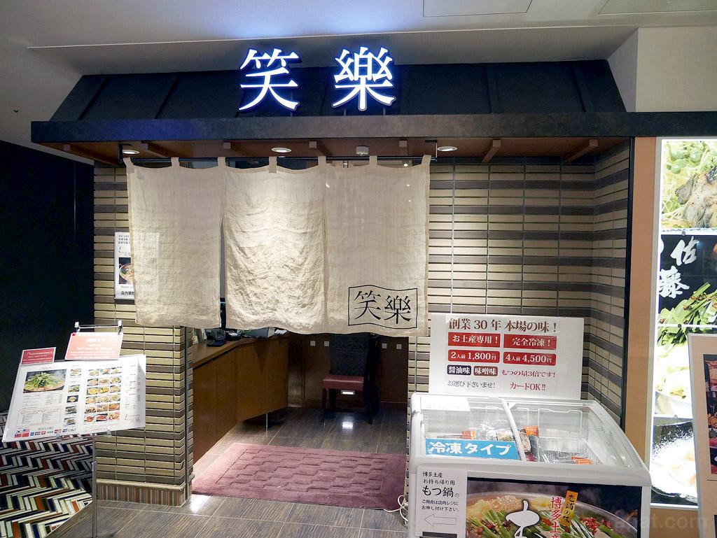 Kyushu2014_0027