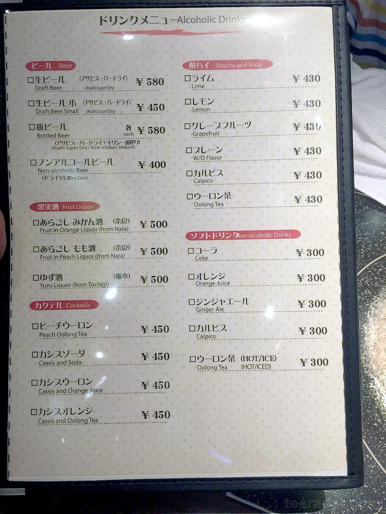 Kyushu2014i_0014