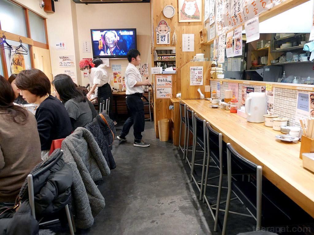 Kyushu2014_0106