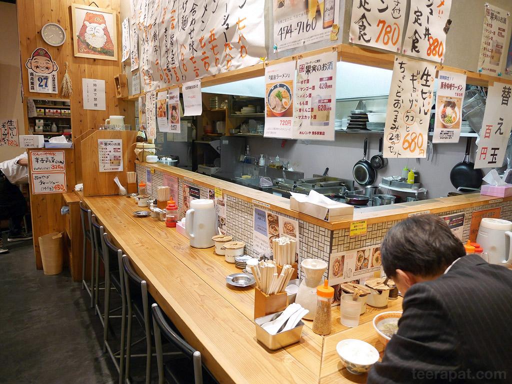 Kyushu2014_0107