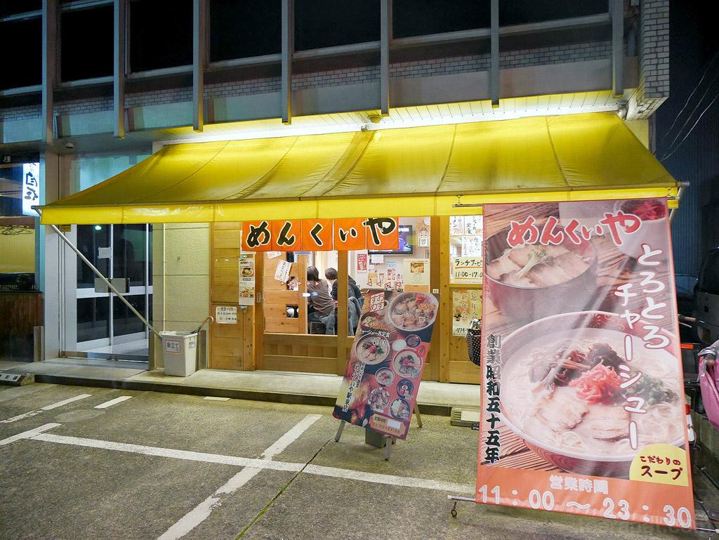 Kyushu2014_0118