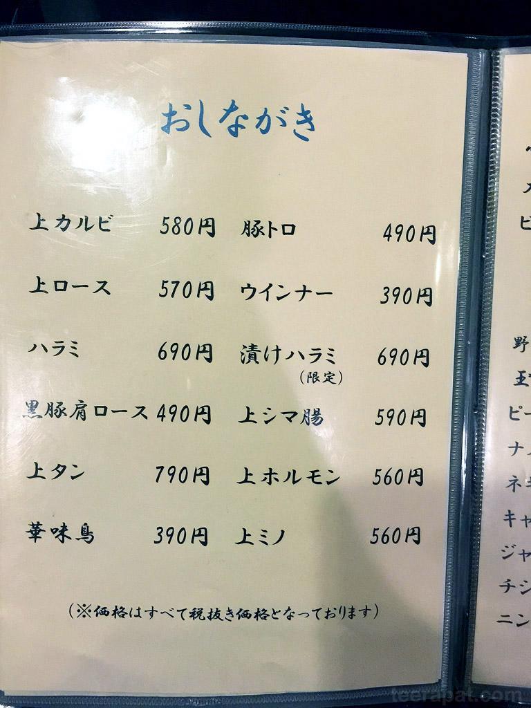Kyushu2014i_0031