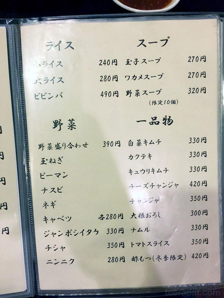 Kyushu2014i_0032