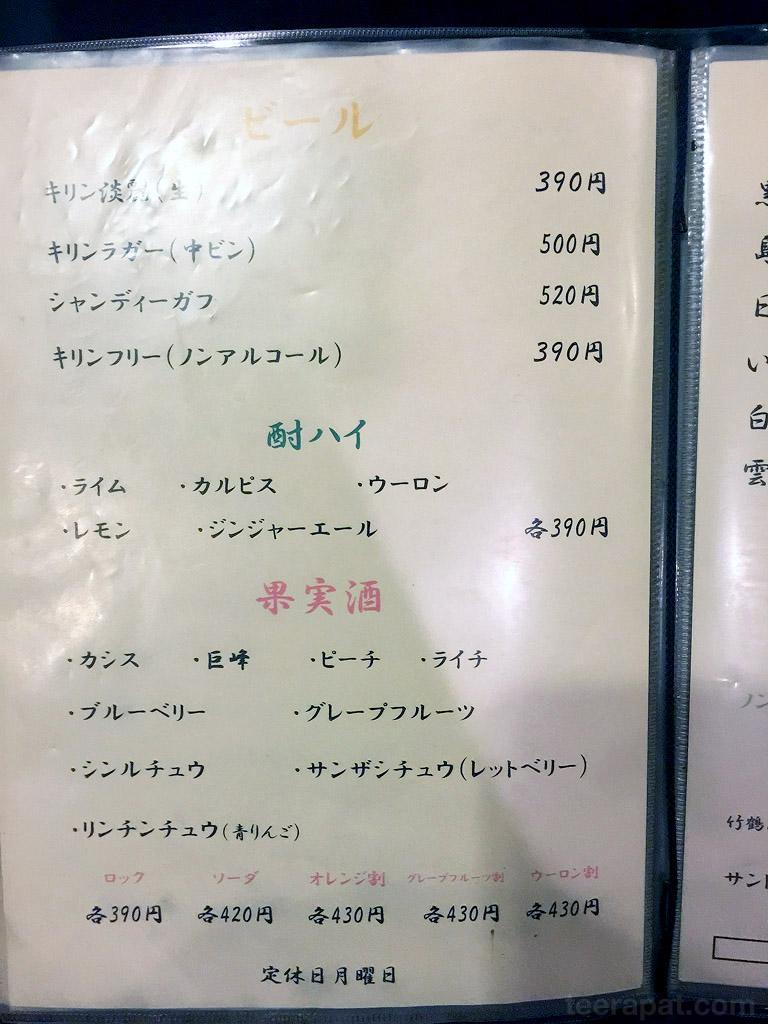 Kyushu2014i_0033