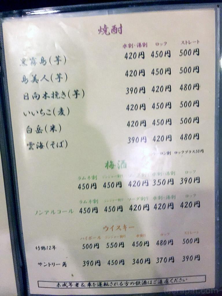 Kyushu2014i_0034