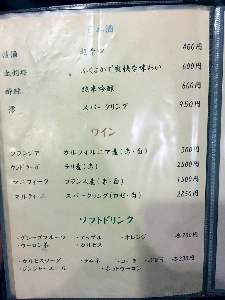 Kyushu2014i_0035