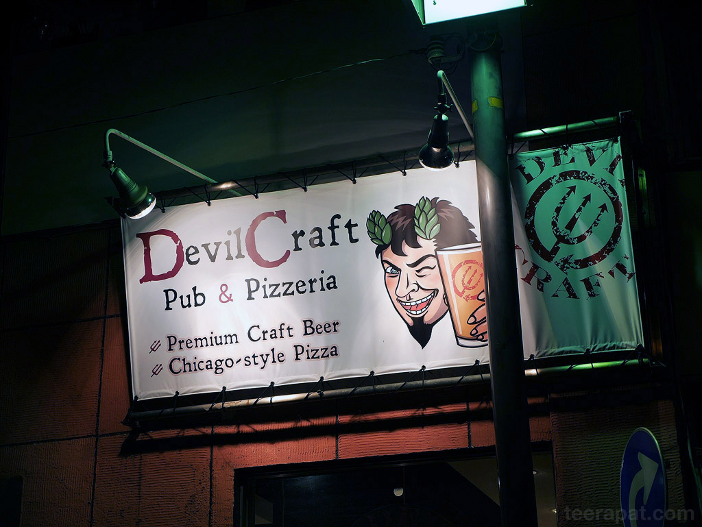 DevilCraft_27