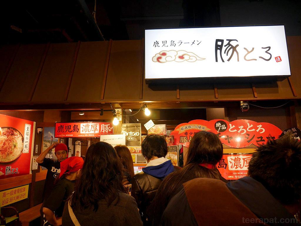 Kyushu2014_0591
