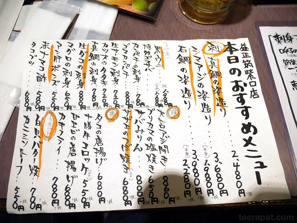 Kyushu2014_0619
