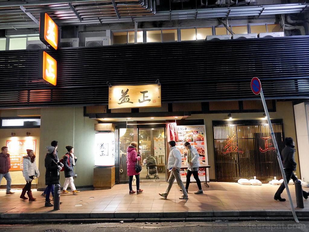 Kyushu2014_0639