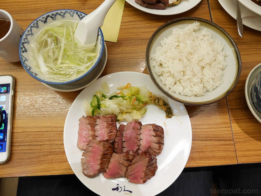 Kyushu2014_1175