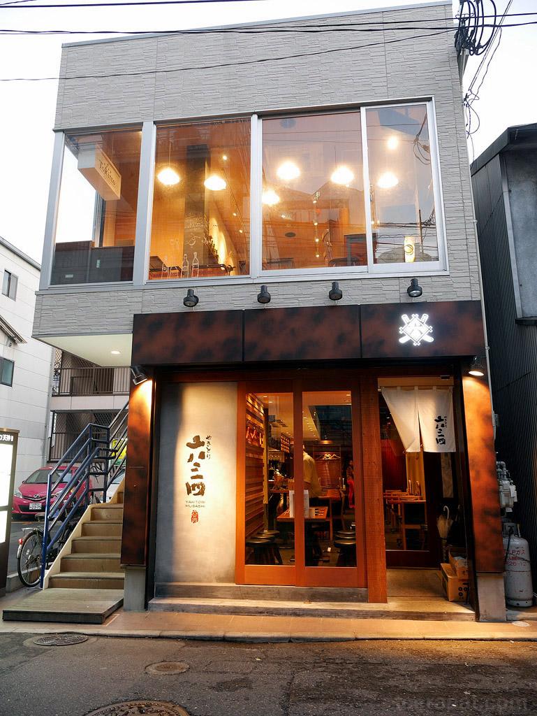 Kyushu2014_1304