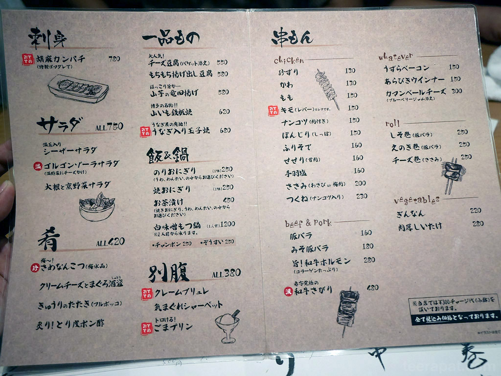 Kyushu2014_1311
