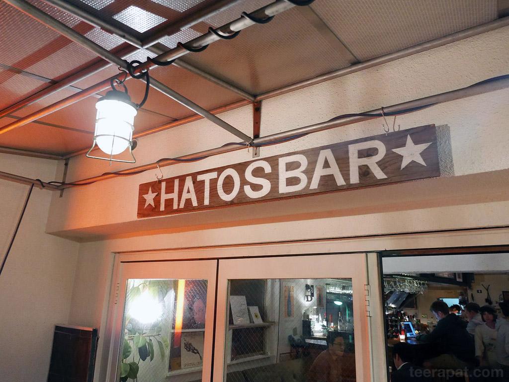 HatosBar_018