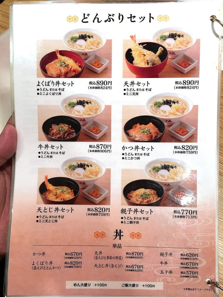 Kyushu16i_035