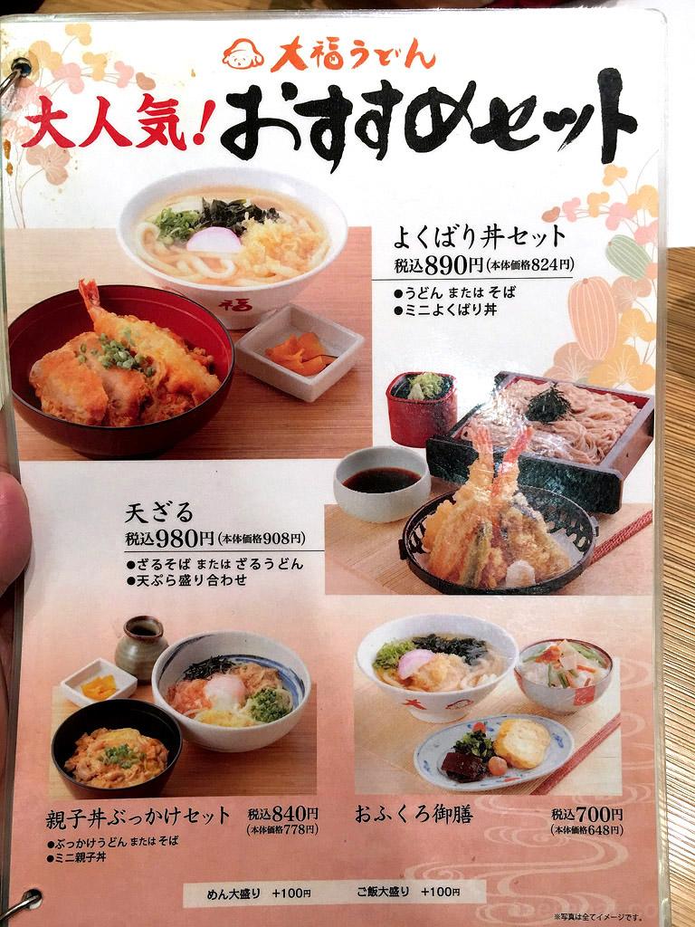 Kyushu16i_038