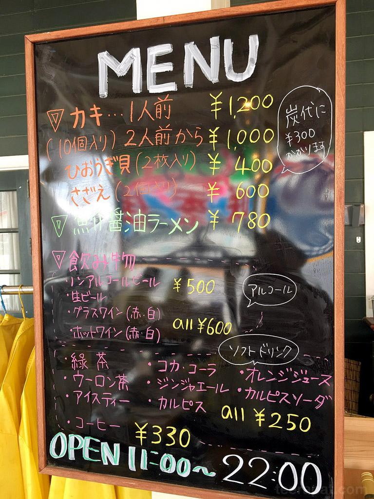Kyushu16i_071
