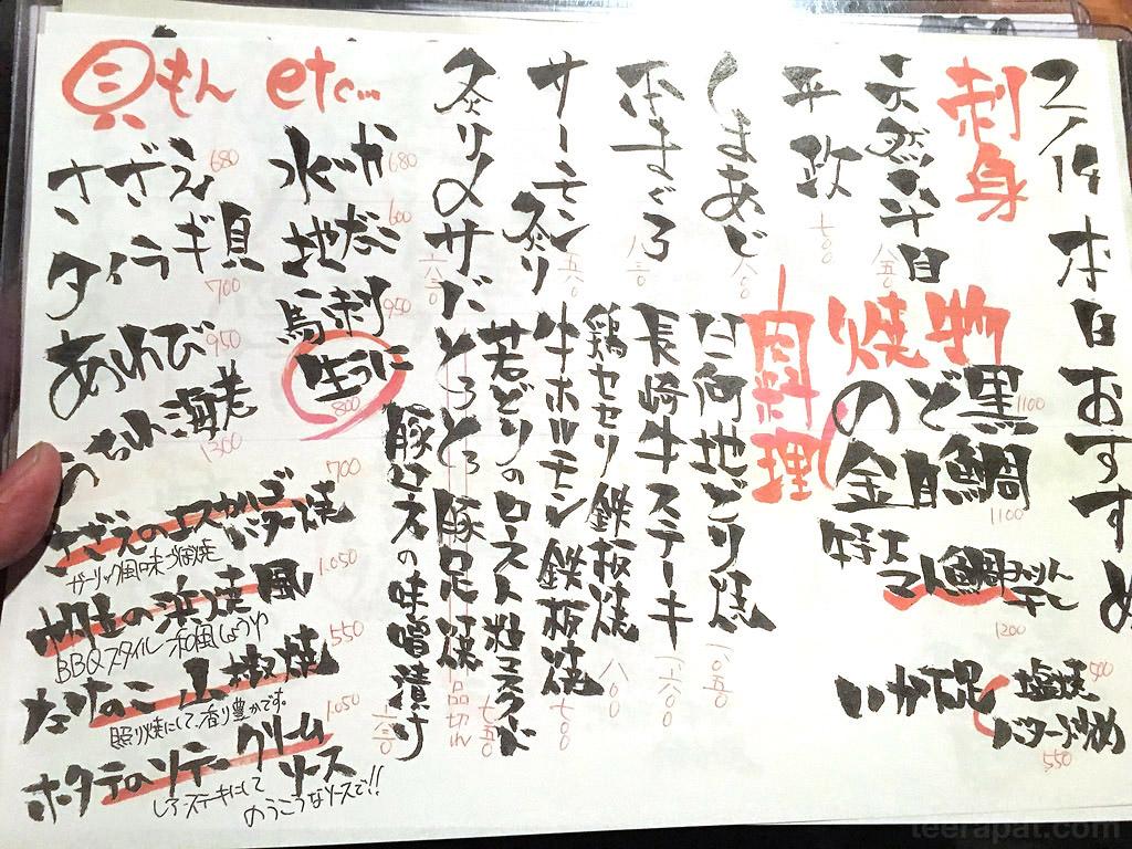 Kyushu16i_110