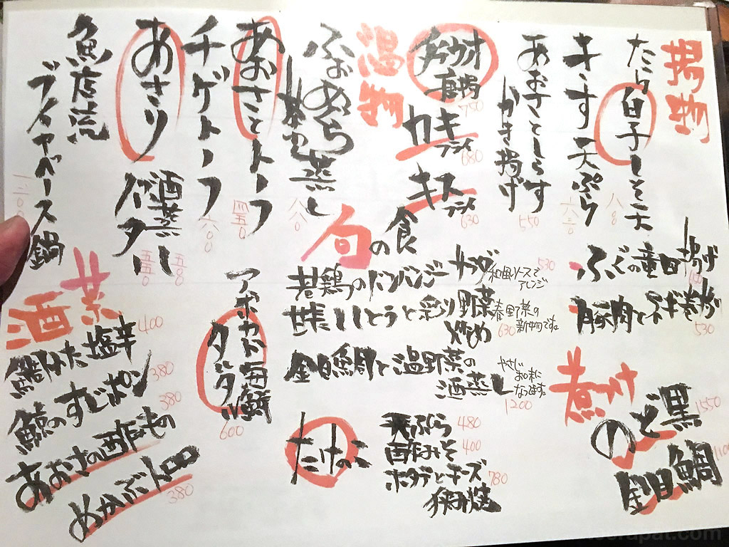 Kyushu16i_111