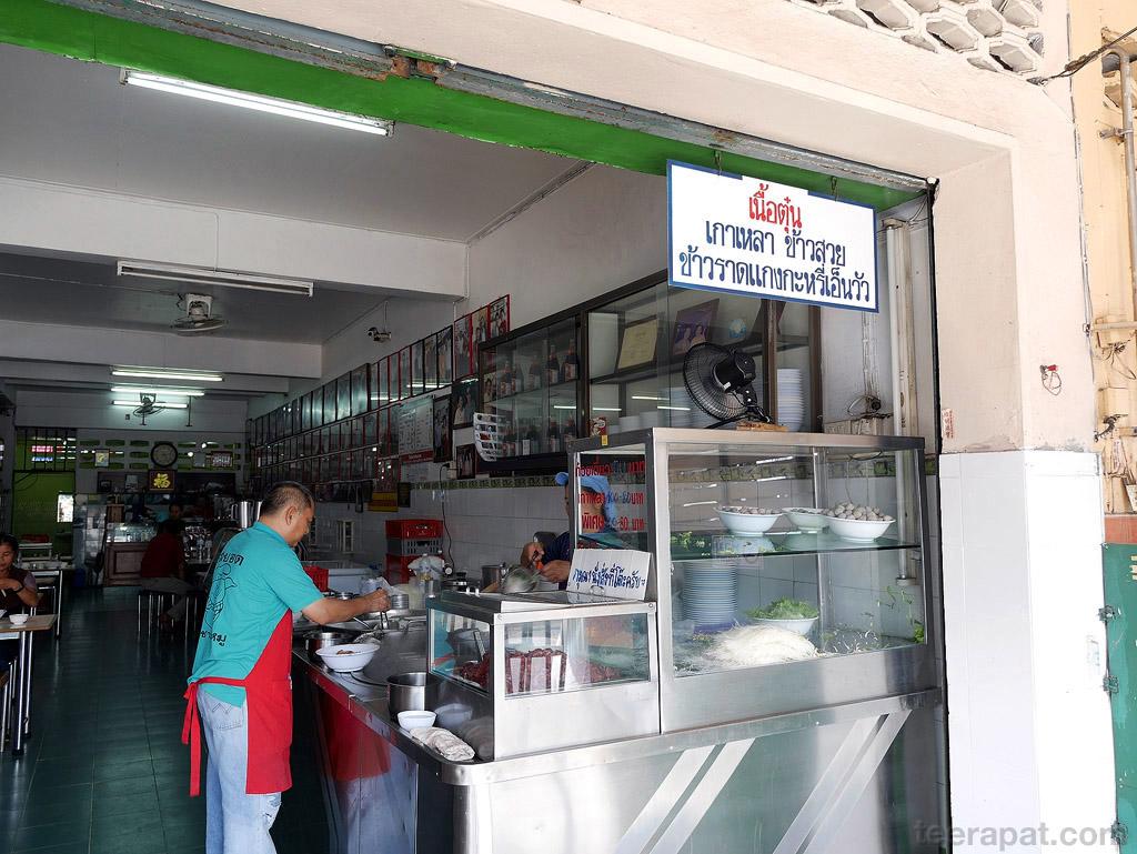 ChiangRai_002