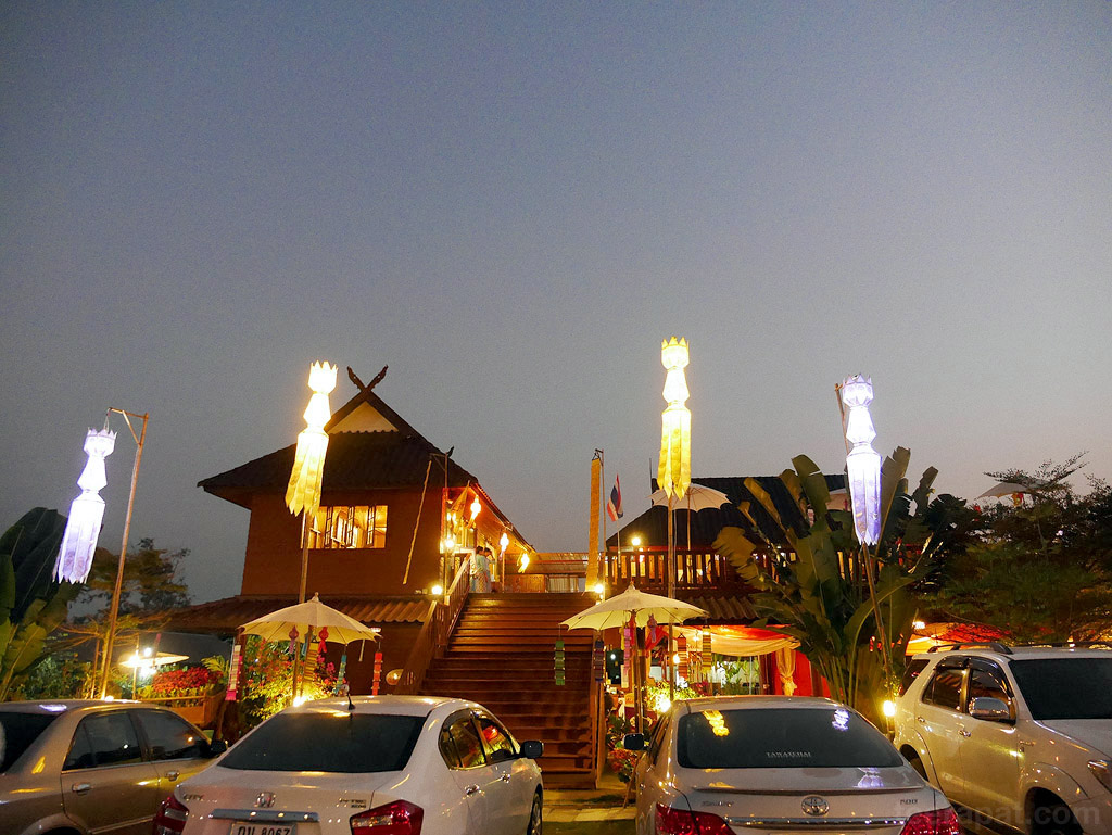 ChiangRai_240
