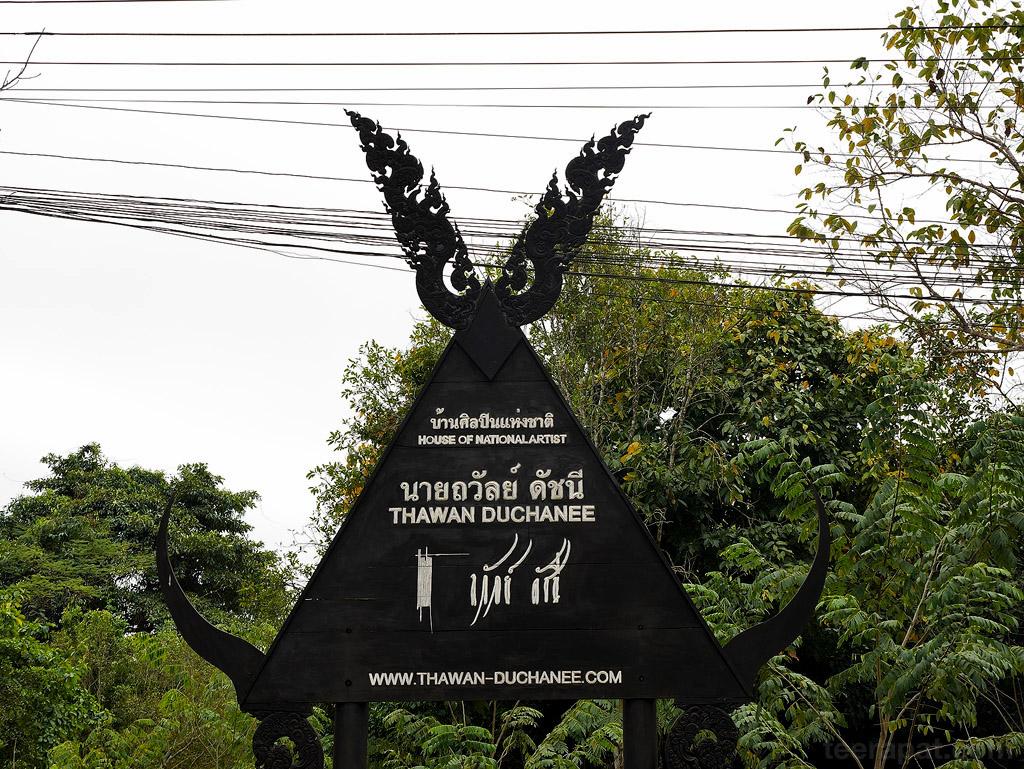 ChiangRai_334