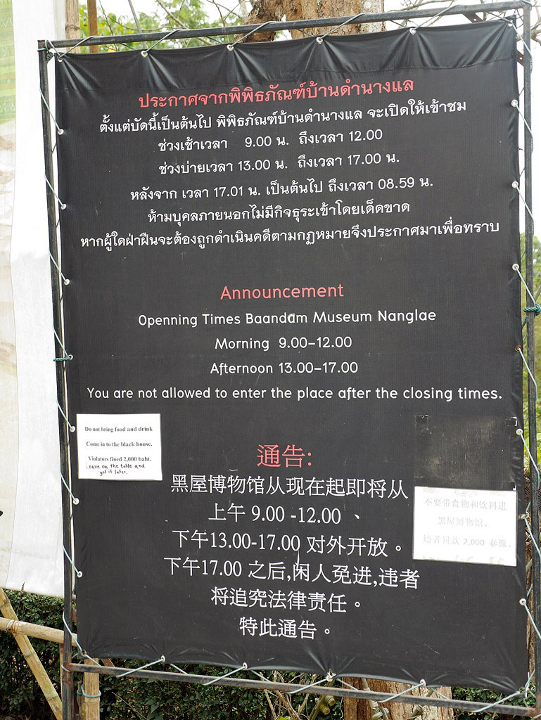 ChiangRai_335