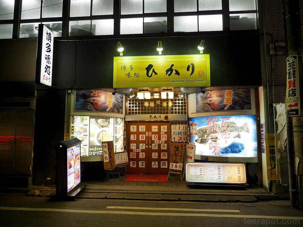 Kyushu16_033
