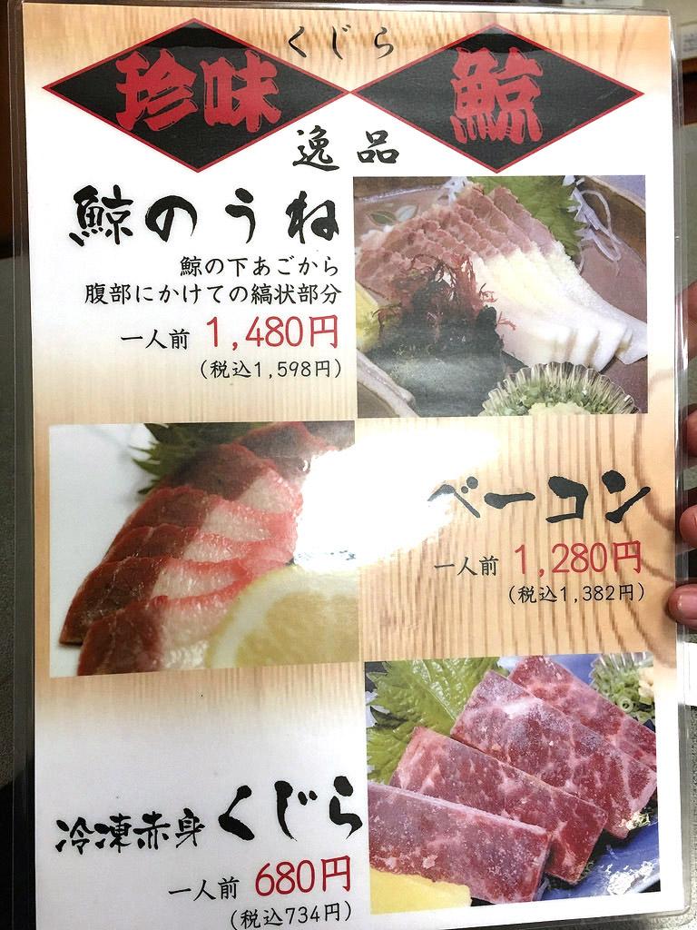 Kyushu16i_006