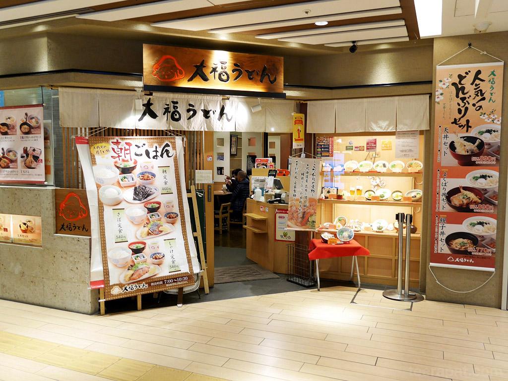 Kyushu16_062