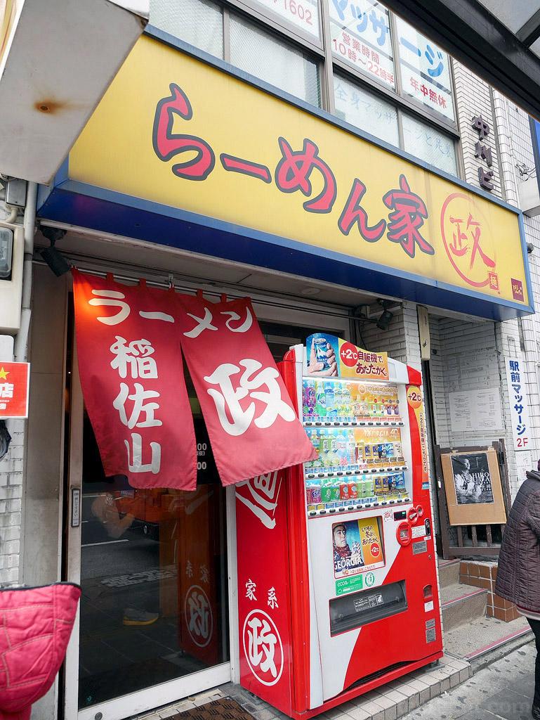 Kyushu16_218