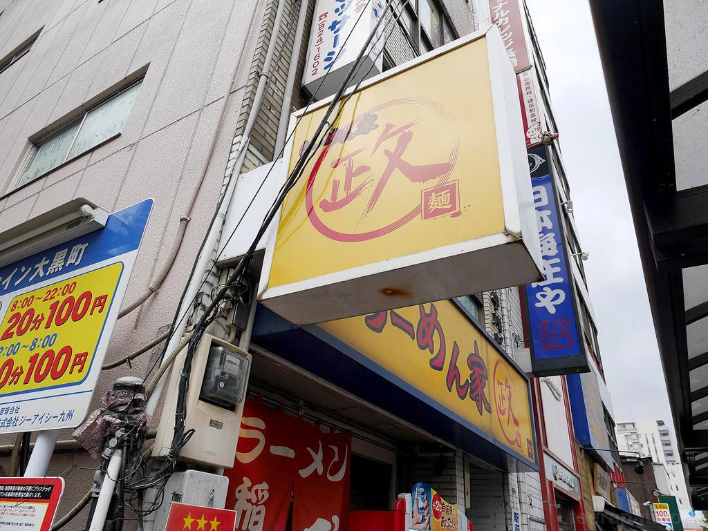 Kyushu16_219