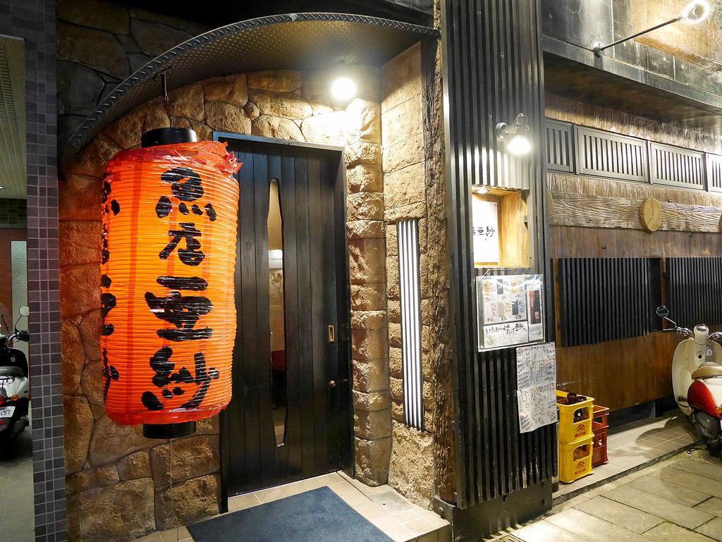 Kyushu16_257