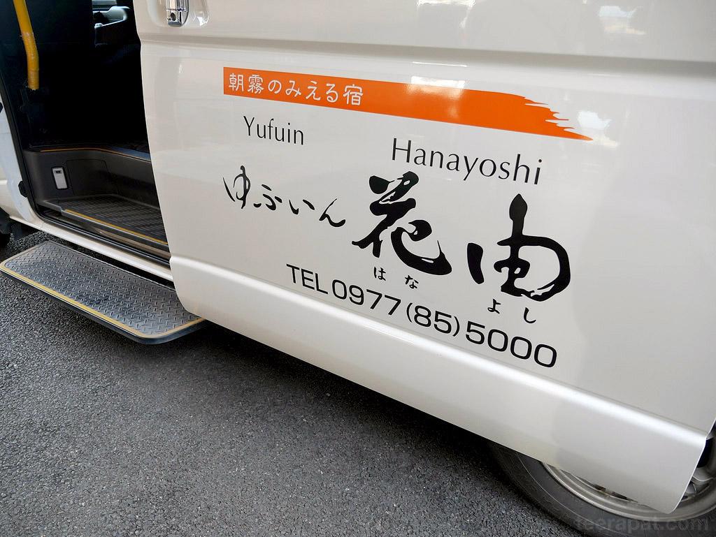 Kyushu16_305