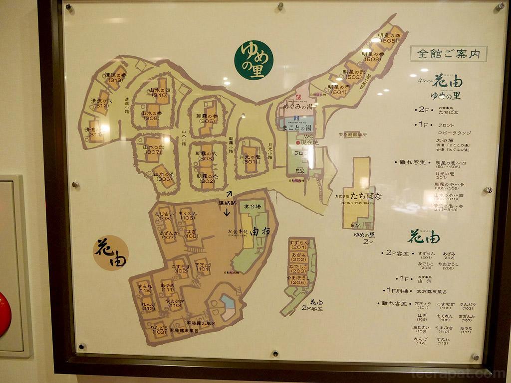 Kyushu16_350