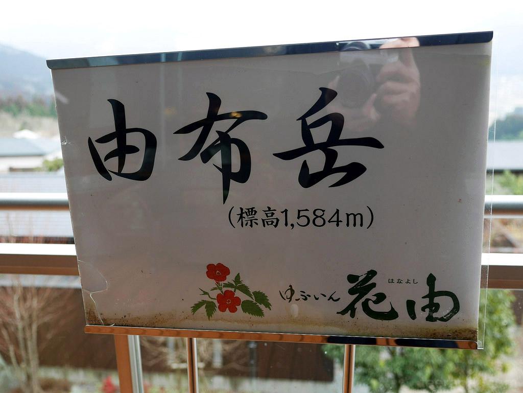 Kyushu16_365