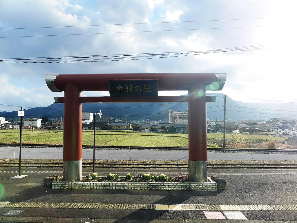 Kyushu16_396