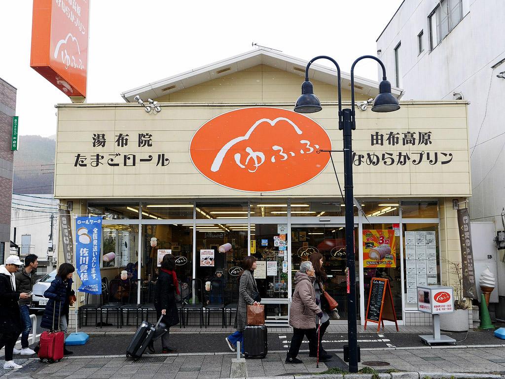 Kyushu16_449