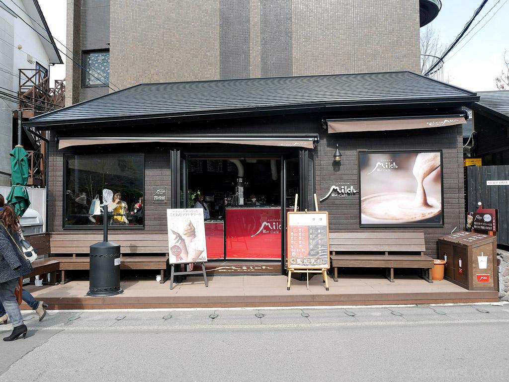 Kyushu16_464