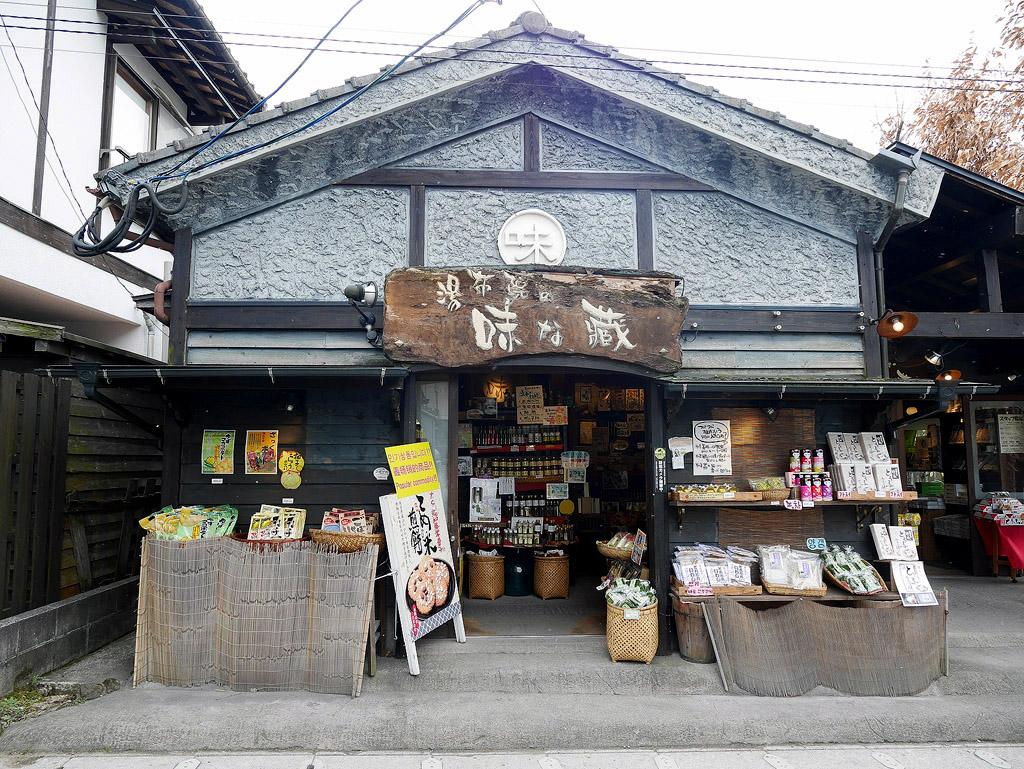 Kyushu16_477