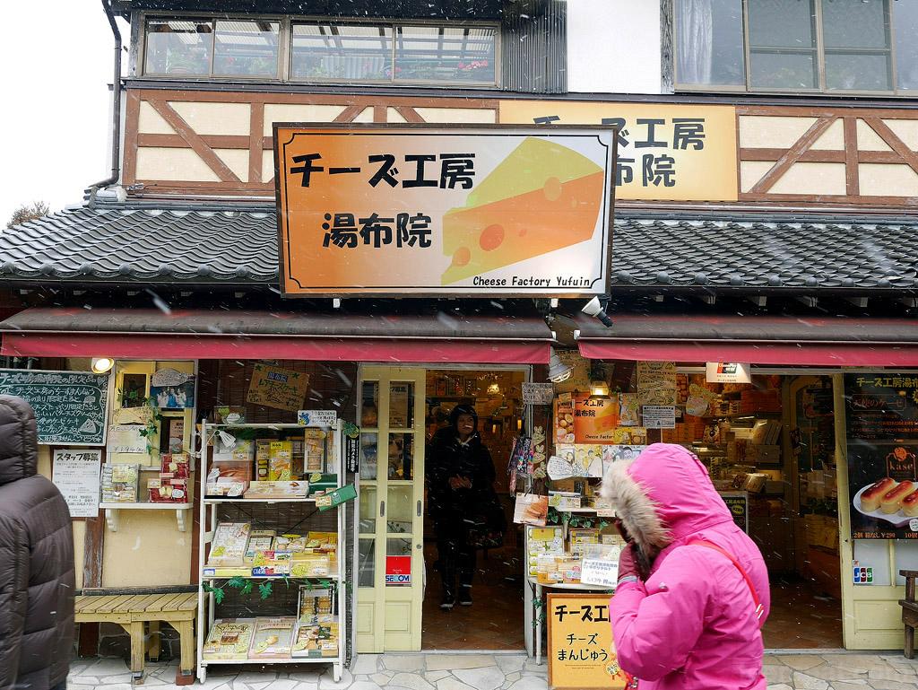 Kyushu16_486