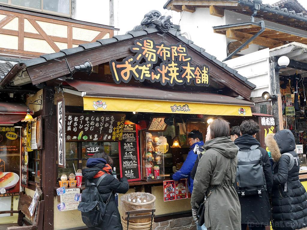 Kyushu16_487