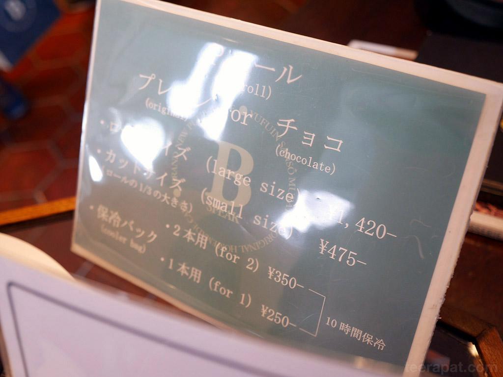 Kyushu16_537