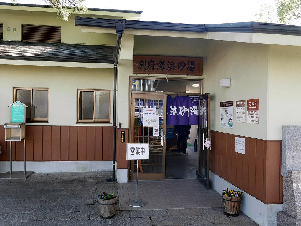 Kyushu16_720