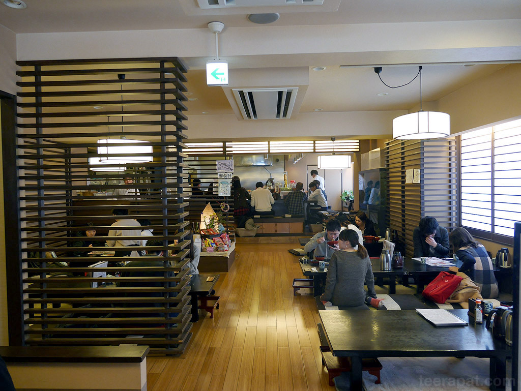 Kyushu16_739